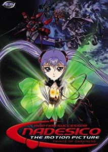Martian Successor Nadesico - The Motion Picture: Prince of Darkness full movie kickass torrent