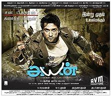 Ayan (2009)