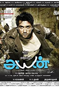 Ayan (2009) Poster - Movie Forum, Cast, Reviews