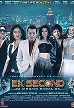 Anand Raj Anand - IMDb