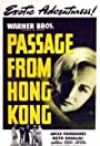 Passage from Hong Kong