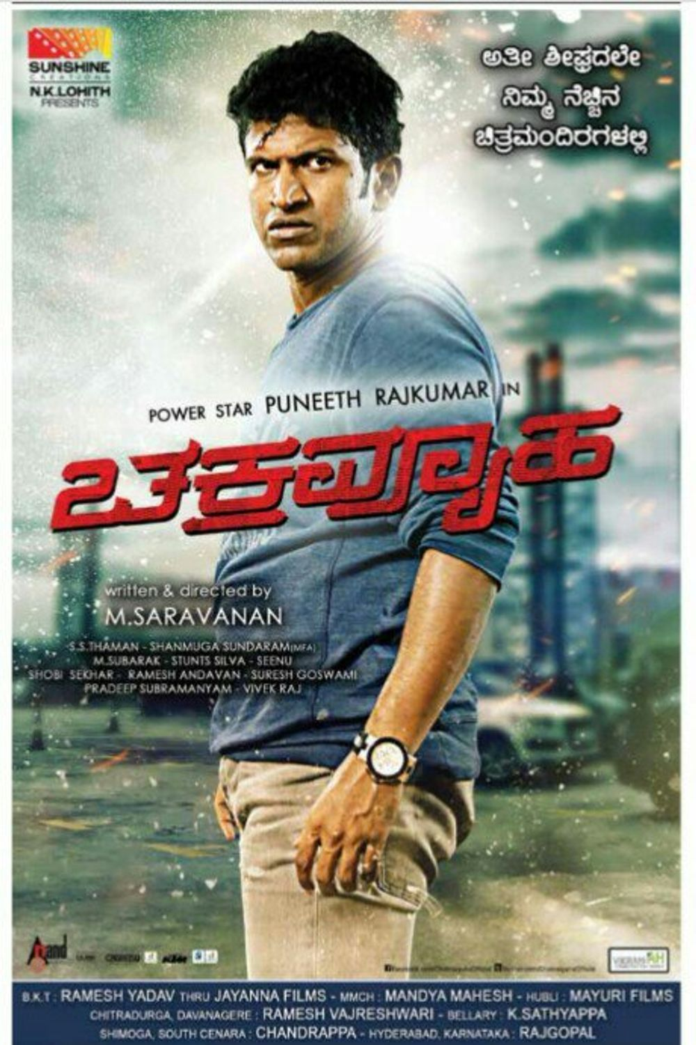 Mission Bharath (Power) 2021 Hindi Dubbed ORG 720p HDRip 1.4GB Download