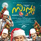 Dileep, Siddique, and Indrans in My Santa (2019)