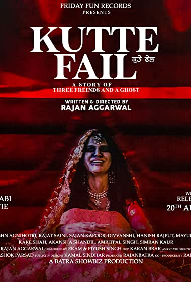 Kutte Fail (2021) Punjabi
