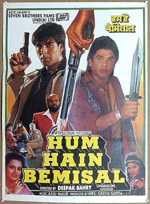 Sunil Shetty Hum Hain Bemisaal Movie