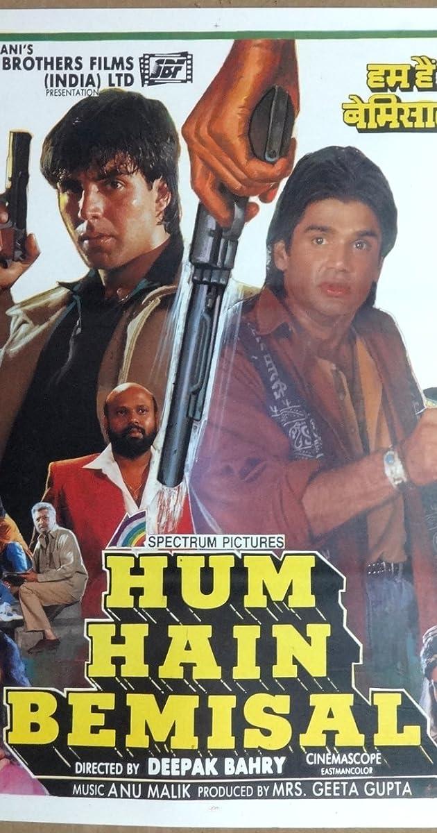 Hum Hain Bemisaal (1994) - IMDb