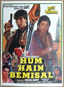 MP4 movies hd download Hum Hain Bemisaal by Guddu Dhanoa [BluRay]