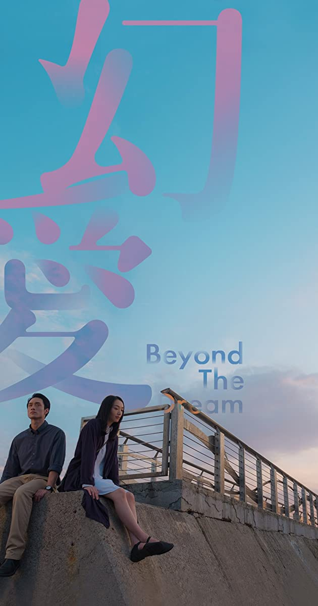 image poster from imdb - Beyond the Dream (2020) • Movie