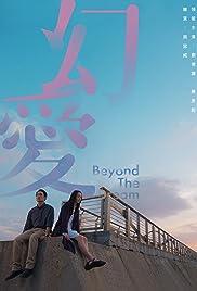 Beyond the Dream(2019) Poster - Movie Forum, Cast, Reviews