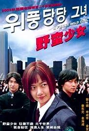 Wi-poong-dang-dang Geu-nyeo Poster