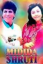 Midida Shruthi
