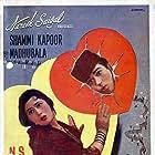 Shammi Kapoor and Madhubala in Boy Friend (1961)