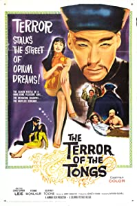 The Terror of the Tongs Terence Fisher
