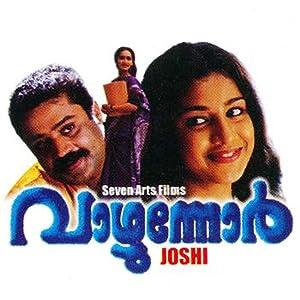 Janardanan Vazhunnor Movie