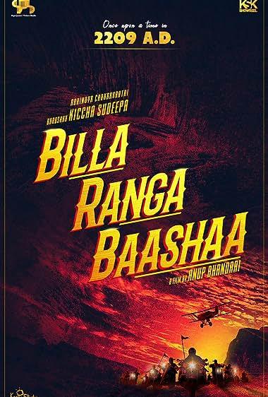 Billa Ranga Baashaa 2021 Kannada