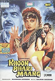 Khoon Bhari Maang (1988) Poster - Movie Forum, Cast, Reviews