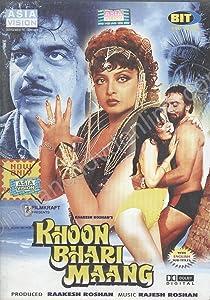 Websites for watching free hollywood movies Khoon Bhari Maang by Harmesh Malhotra [DVDRip]