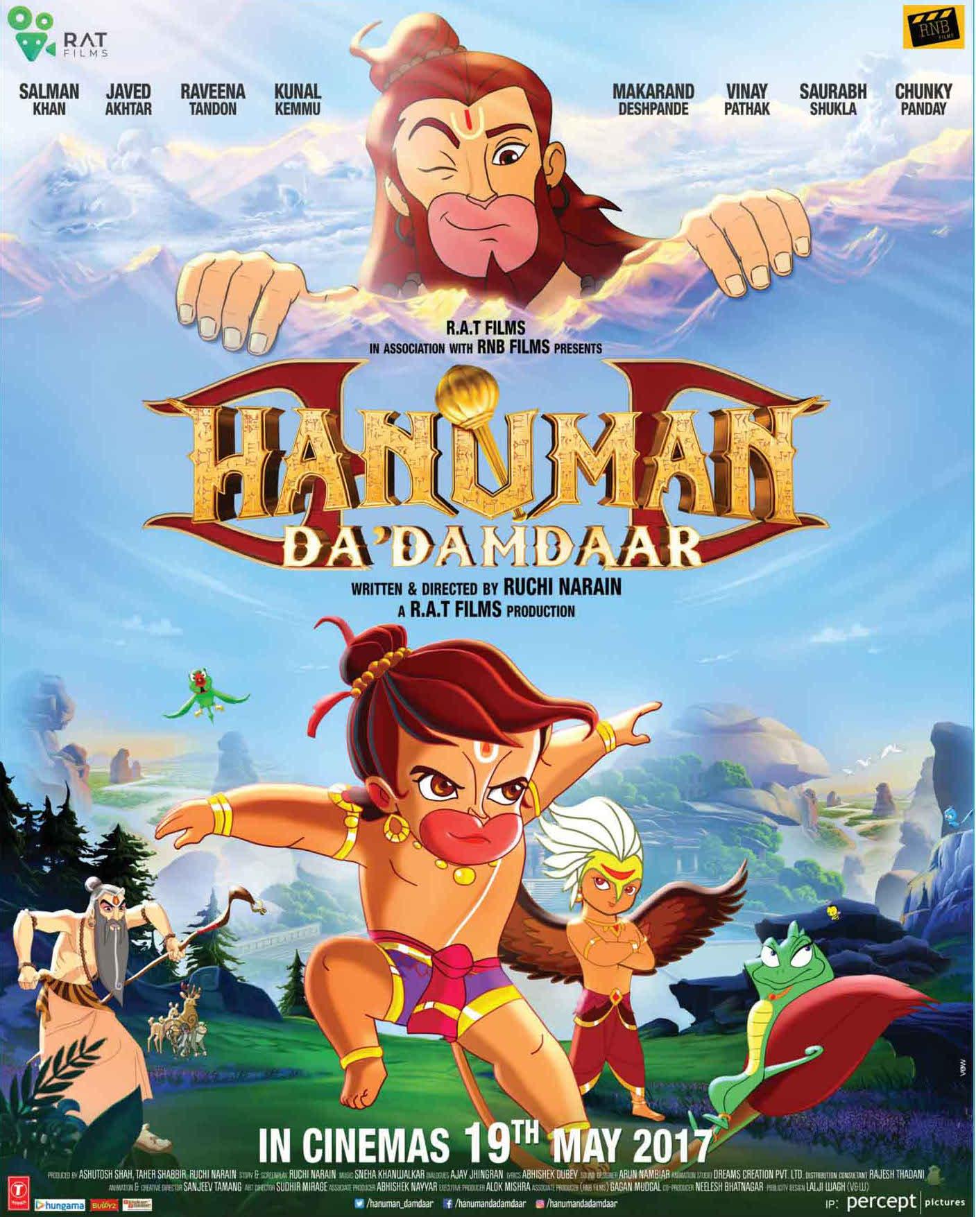 Hanuman Da' Damdaar (2017) - IMDb