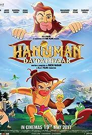 Hanuman the Superhero Poster