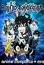 Ao no ekusoshisuto: Kuro no iede (2011) Poster