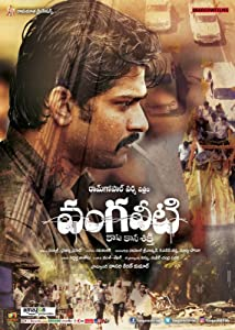 Vangaveeti movie in hindi dubbed download