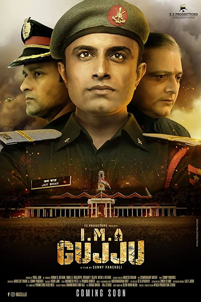 I.M.A Gujju 2018 Gujarati 400MB HDRip Download