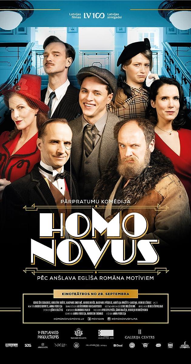 Homo casting