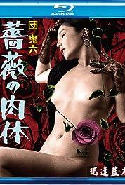 Skin of Roses (1978) online