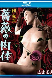 Skin of Roses (1978) Dan Oniroku bara no nikutai 1080p