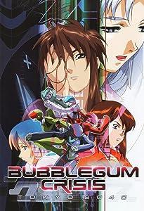 Bubblegum Crisis: Tokyo 2040 Kazuyoshi Katayama