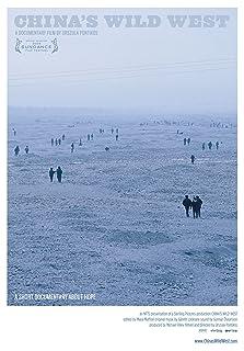 China's Wild West (2008)