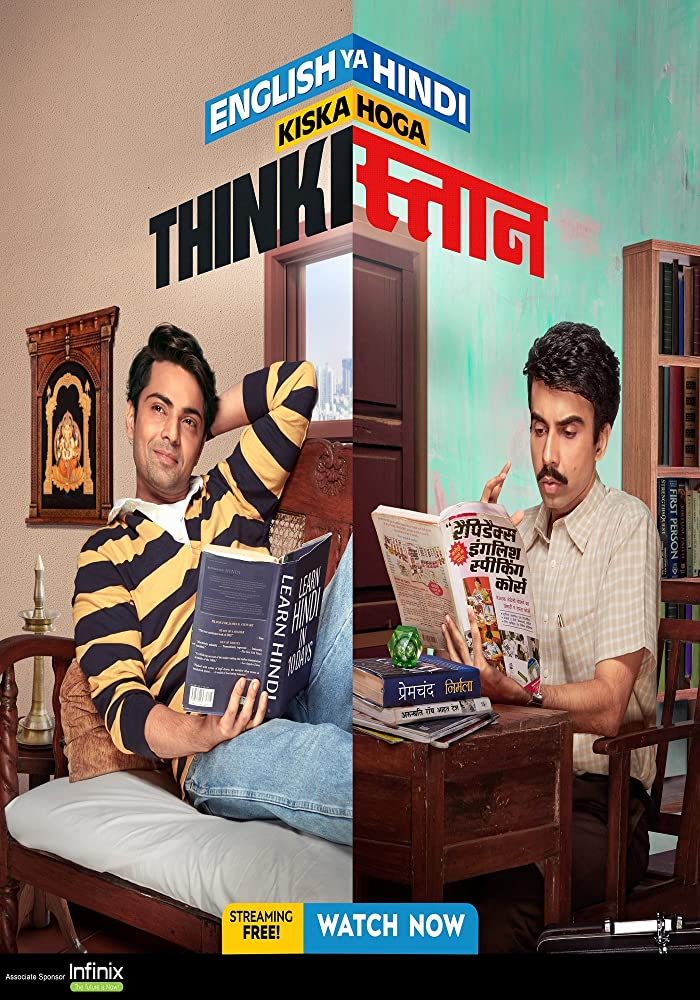 Thinkistan S01 18+ 2019 Web Series Hindi WebRip All Episodes 200mb 720p