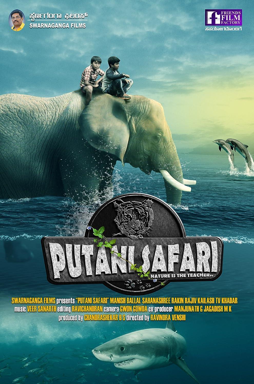 Putani Safari 2017