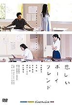 Kanashii bôifurendo