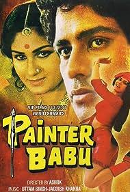 Painter Babu (1983)