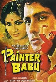 Painter Babu Poster