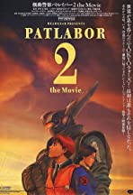 Kidô keisatsu patorebâ: The Movie 2