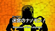 Meikyû no Nanomon