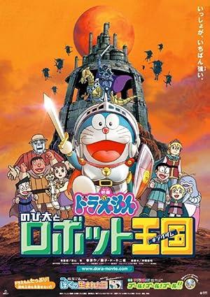 Doraemon: Nobita to robotto kingudamu movie, song and  lyrics