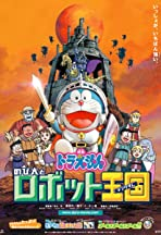 Doraemon: Nobita to robotto kingudamu