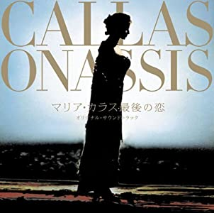 Best website for watching online movies Callas e Onassis [720x400]