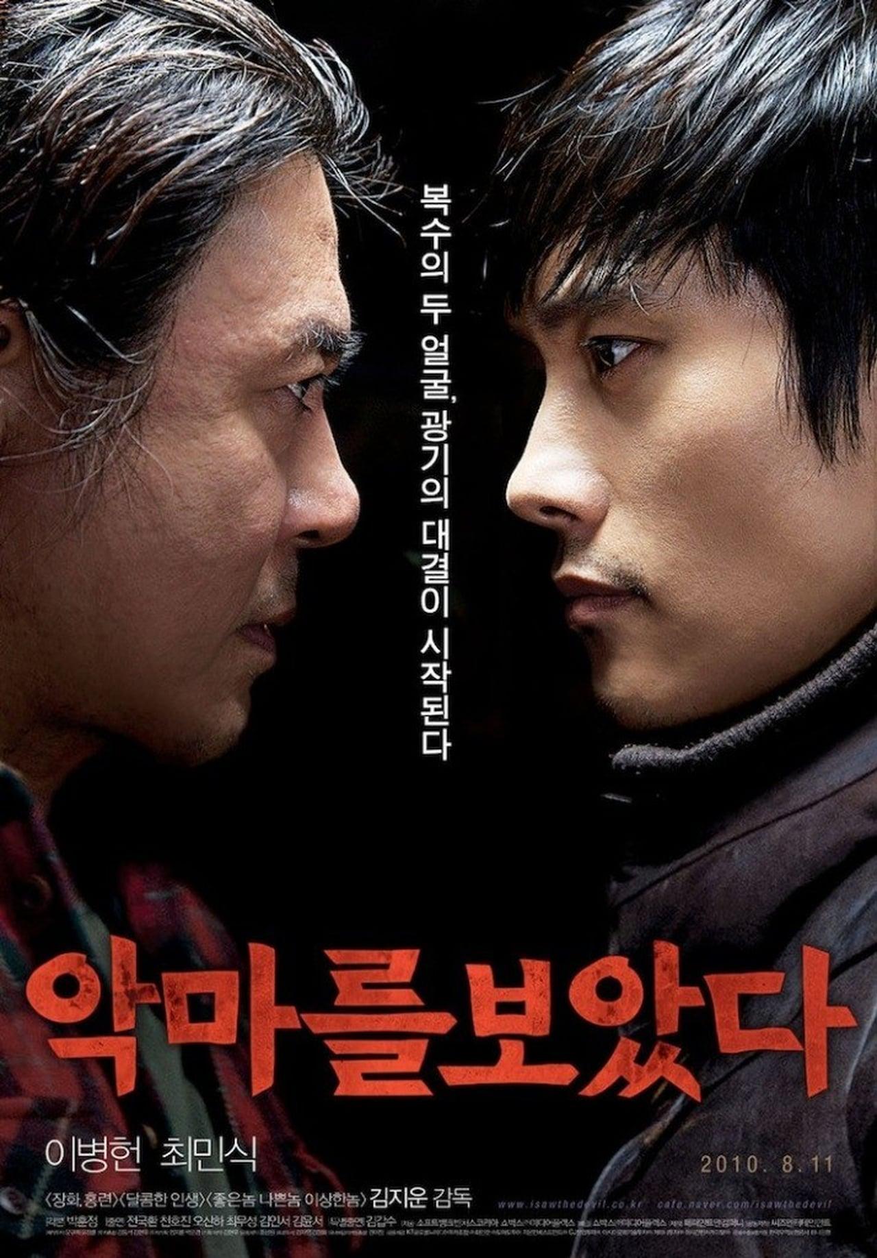 I Saw the Devil (2010) - IMDb