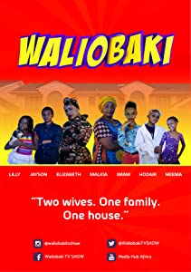 3d movie clips free download Waliogonjeka by none [DVDRip]