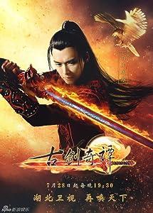 Ver videos de películas completas Gu jian qi tan: Episode #1.24  [640x640] [movie]