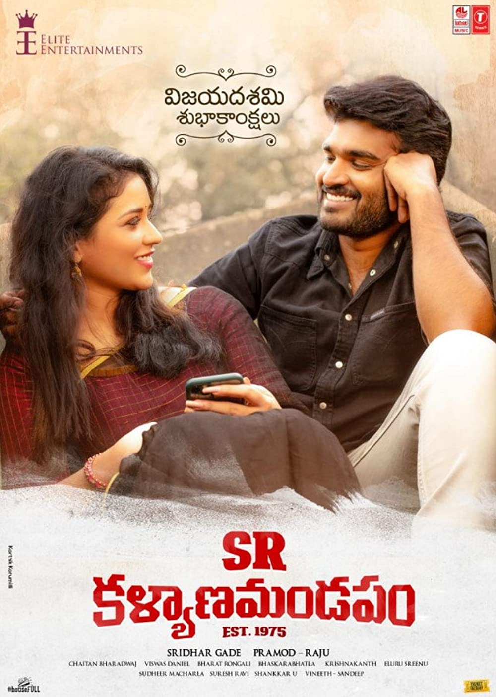 SR Kalyanamandapam 2021 HQ Hindi Dubbed 480p HDRip 454MB Download