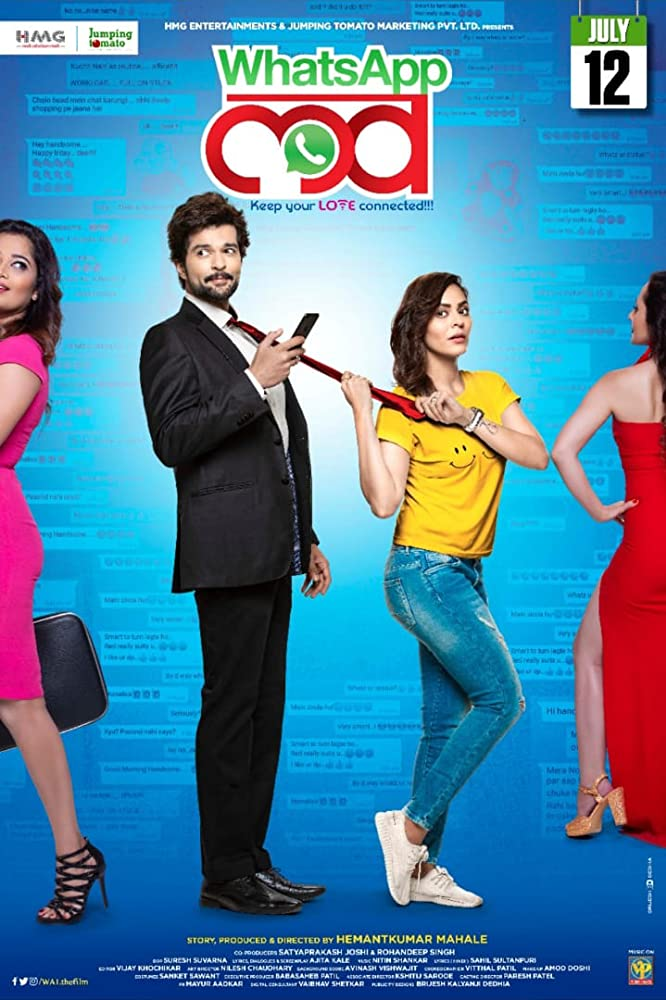WhatsApp Love (2019) Marathi pDVDRip 705MB Download