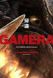 Gamera 50th Anniversary 2015 Imdb