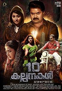 720p movies direct download 10 Kalpanakal [480x360]