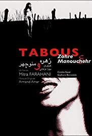 Tabous - Zohre & Manouchehr Poster