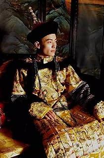 Guangjie Li